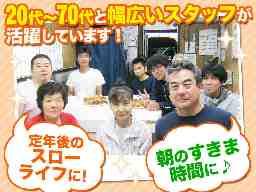 瀬戸菱野専売店