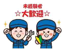 株式会社タイセイ 袋井本社(静岡)
