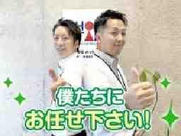 株式会社HOT STAFF各務原