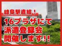 大垣・職業センター