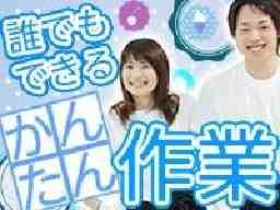 株式会社Seekel水戸オフィス