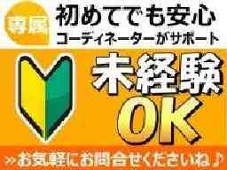 CDP JAPAN株式会社