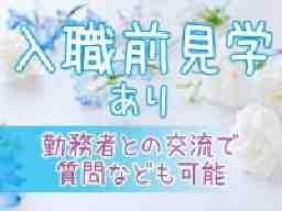 株式会社寿エンタープライズ