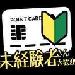 パーソルマーケティング株式会社 関西支社