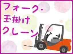 株式会社サトー・ビジネス・エージェンシー