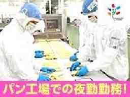 株式会社武蔵野フーズ カムス神戸工場