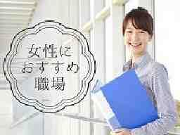 アメニティージャパン株式会社