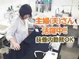 北栄縫製有限会社