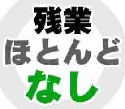 Next Advance株式会社