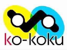 株式会社ko-koku