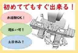 TSUZUKI INDUSTRY