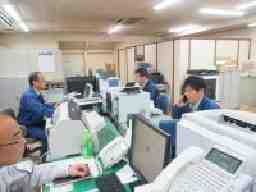 日本ファスナー工業株式会社