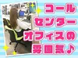 株式会社デルタソリューションズ 大阪支店