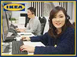 イケア・ジャパン株式会社 カスタマーサポートセンター