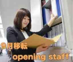 オリヒロモアゼリア株式会社 大阪配送センター