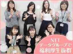 日本電子計算株式会社《NTTデータグループ会社》