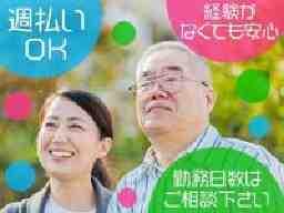 東京建物スタッフィング株式会社