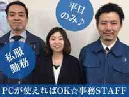 東洋技研コンサルタント株式会社