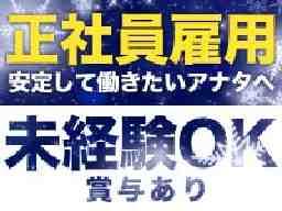 名古屋支店[1]