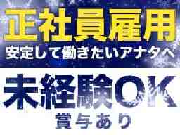 名古屋支店[01]