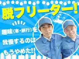 仙台支店[01]