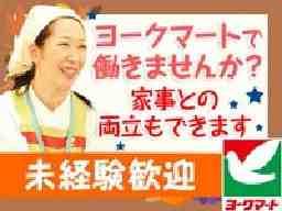 ヨークマートララガーデン川口店