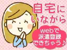 コールセンター 岐阜