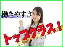 株式会社京栄センター東京営業所 採用係