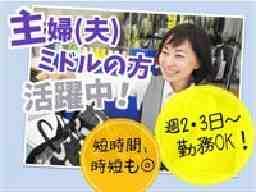 株式会社ノムラクリーニング 堺筋本町店