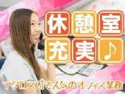 株式会社シノケンコミュニケーションズ