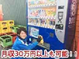 北関東ペプシコーラ販売株式会社 熊谷支店