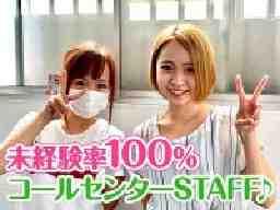 株式会社ShinwaGroup