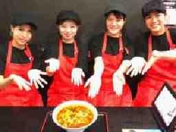 辛麺屋桝元 香椎店
