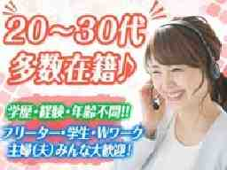 TETRAPOT株式会社 名古屋支社