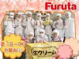 フルタ製菓株式会社 本社
