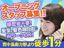 株式会社エバース 大阪