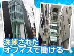 ヒサゴ株式会社
