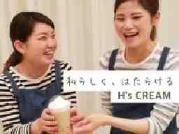 THE OUTLETS HIROSHIMA H'sCREAM and COFFEE