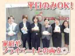 株式会社武蔵野 京都工場