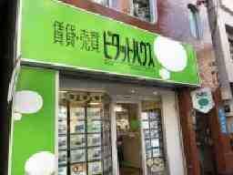 ピタットハウス駒込店