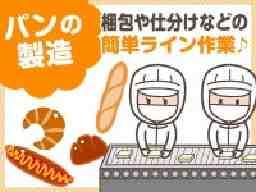 FUNtoFUN株式会社 関東中央支店