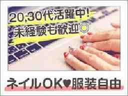 シティコンピュータ株式会社