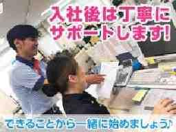 株式会社ヨシケイ浜松