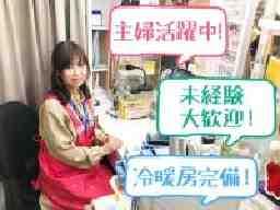 株式会社ビーエヌシー 千葉支店