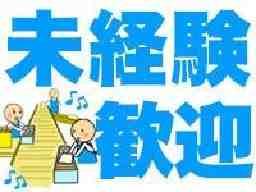 株式会社センコン・デルタ仙台中央支店