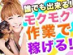 株式会社パーソナル・エフシェンシー
