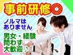 トランスコスモス株式会社 DCC西日本