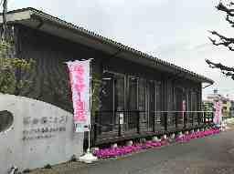 桜寿鶴ことぶき