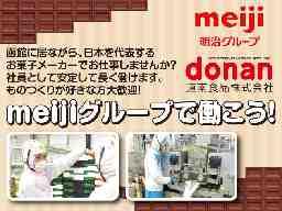 道南食品株式会社 meijiグループ