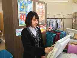 エンパイアー札幌東支店